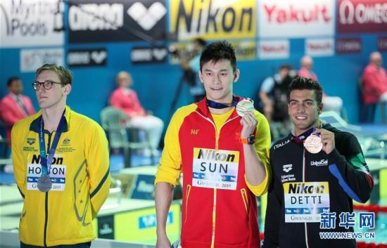 (游泳世锦赛)(39)男子400米自由泳决赛:孙杨夺冠