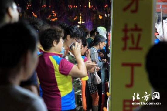 主打文化元素天津市河北区旺海国际凯文汇文化夜市开街