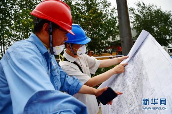 (突发事件后续)(5)河南义马气化厂爆炸事故现场搜救工作基本结束