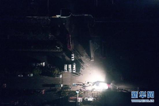(突发事件后续)(3)河南义马气化厂爆炸事故现场搜救工作基本结束