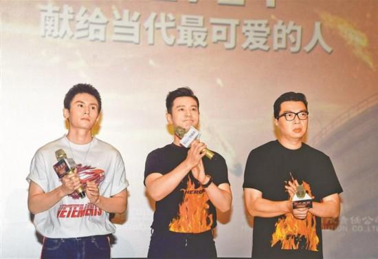 《烈火英雄》深圳路演看哭观众