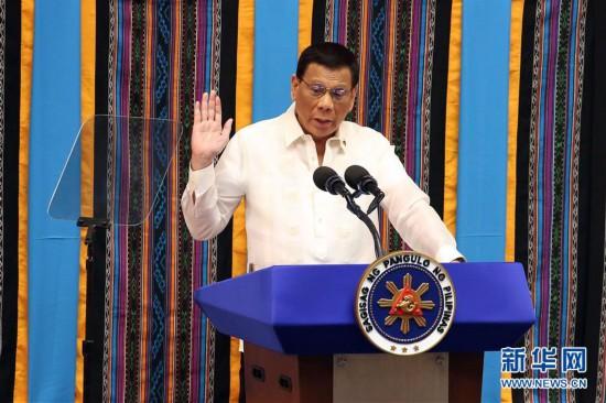 (國際)(1)菲律賓總統呼吁恢復死刑以打擊涉毒品犯罪