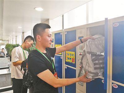 就诊官兵有了智能化储物柜
