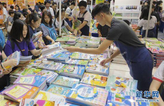 (香港故事・图文互动)(1)香港书展:三十而立