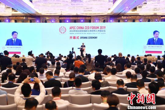 马云谈数字经济:杭州的常态将成世界许多城市的常态