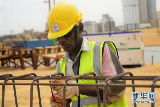 (国际・图文互动)(1)财经观察:科伦坡港口城助力斯里兰卡建设开放经济