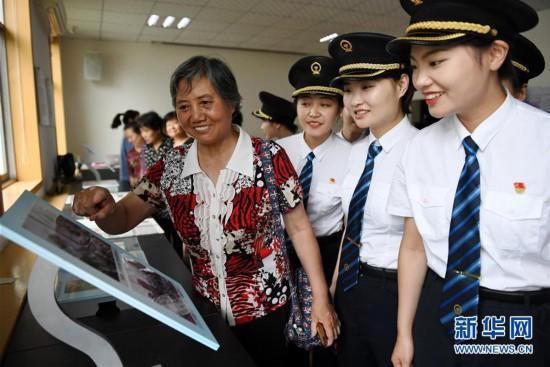 (社会)(8)国内铁路将迎来首批女动车组司机