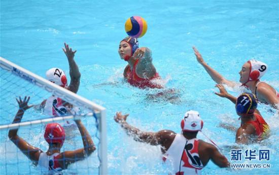(游泳世锦赛)(5)水球――中国女队不敌加拿大女队