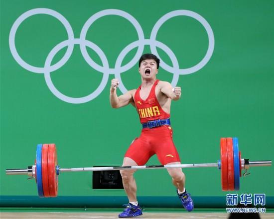 (新华全媒头条・图文互动)(5)决战东京 再铸辉煌――写在东京奥运会倒计时一周年之际