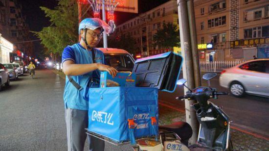 阿里巴巴点亮夜经济:夜间网购消费占比36%