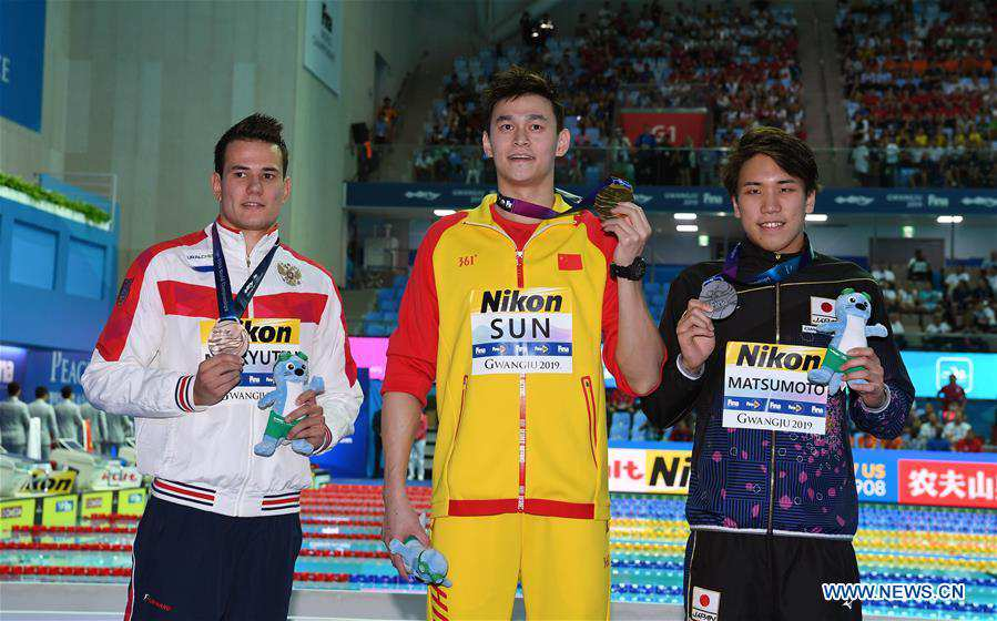 (SP)SOUTH KOREA-GWANGJU-FINA WORLD CHAMPIONSHIPS-SWIMMING-DAY 3