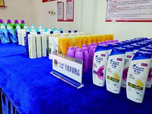 http://www.zgcg360.com/meizhuangrihua/394155.html