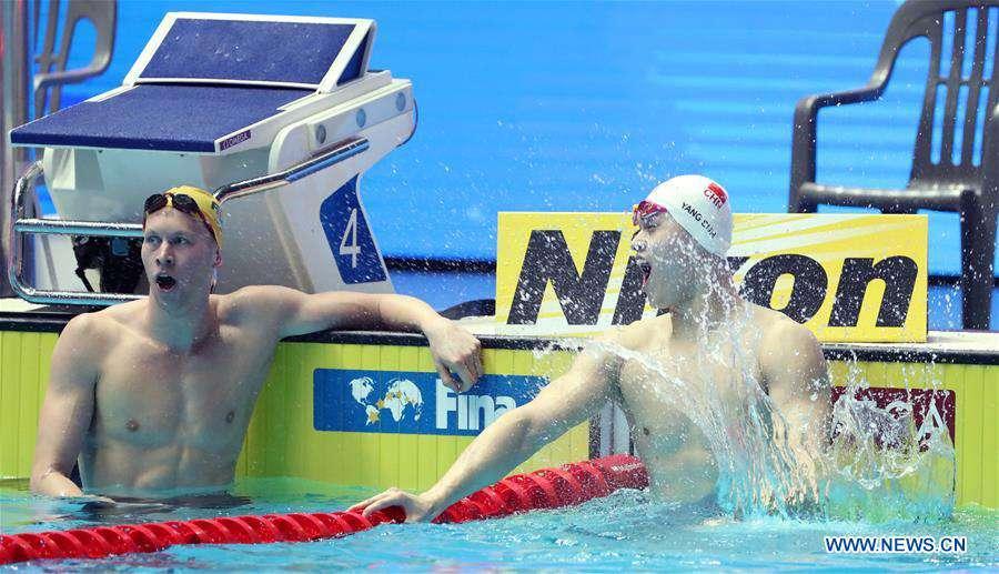 (SP)SOUTH KOREA-GWANGJU-FINA WORLD CHAMPIONSHIPS-SWIMMING-DAY 3