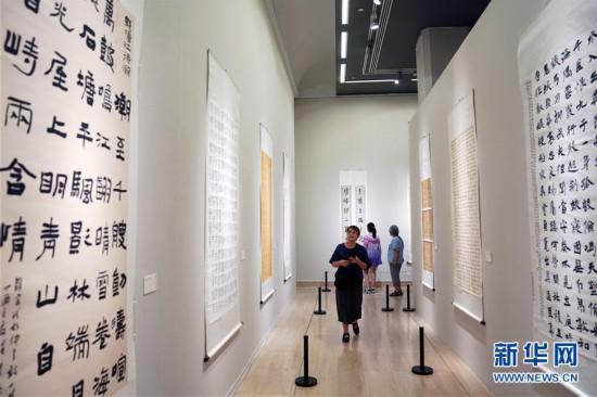 """(文化)(1)""""钱江弄潮――中国画、书法、篆刻艺术作品展""""在京开幕"""