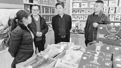 """四川省""""九大行動""""整治旅游市場"""