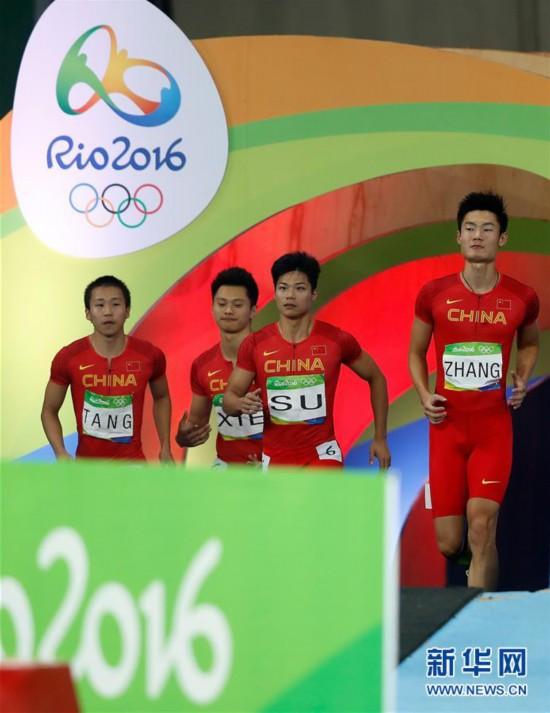 (新华全媒头条・图文互动)(7)决战东京 再铸辉煌――写在东京奥运会倒计时一周年之际