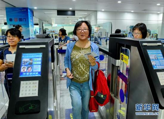 福州机场出境自助查验通道开通