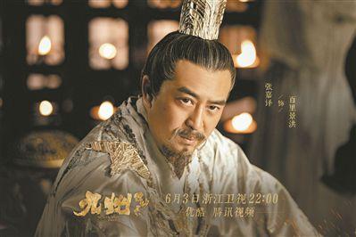 《九州縹緲錄》導演張曉波:老戲骨讓表演體系走實了
