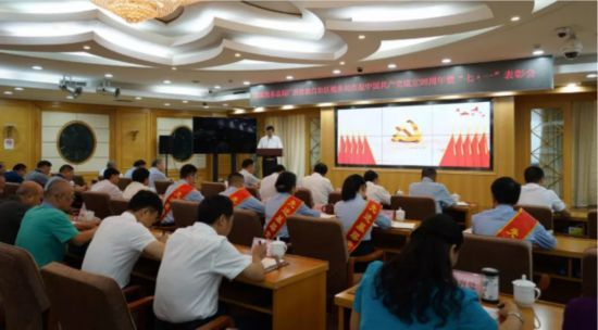 广西税务局机关隆重庆祝中国共产党成立98周年