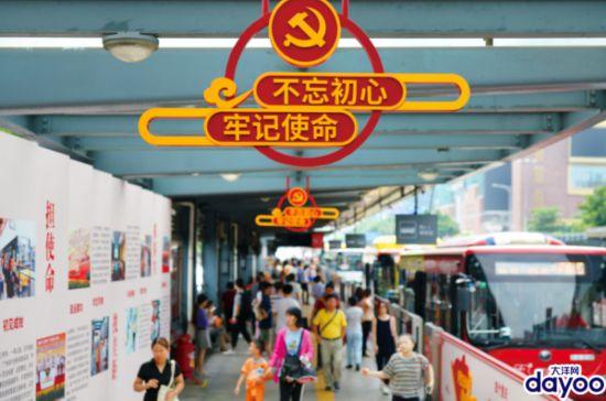 广州首个BRT党建主题站台正式亮相