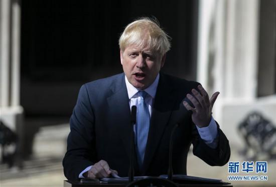 (���H)(2)�U�e斯・�s翰�d正式接任英��首相