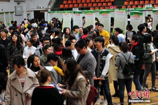 人社部:2019届高校毕业生834万人 就业进展平稳