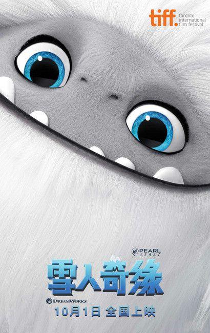 """《雪人奇緣》:魔力雪人萌現多倫多海外媒體盛贊""""中國浪漫"""""""
