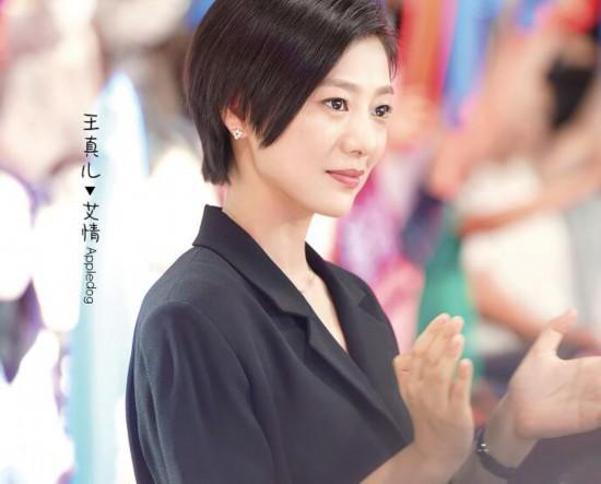 亲爱的热爱的艾情吴白结局 小说番外吴白被韩商言戏弄