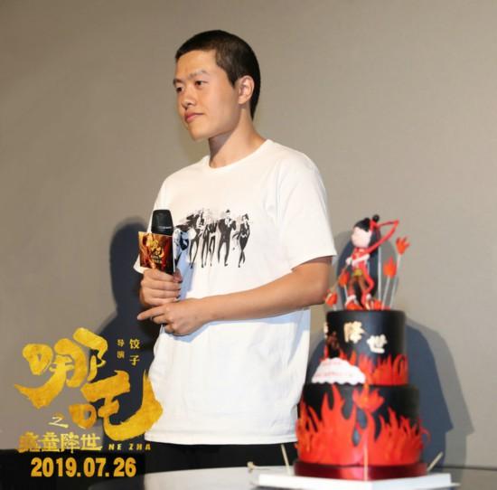7月23日《哪吒之魔童降世》于北京舉辦看片會