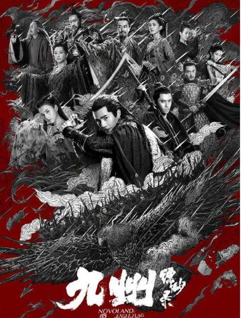江南回应九州缥缈录改编 电视剧版和小说版剧情区别在哪里?