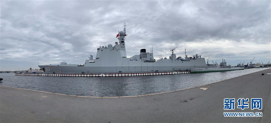 (国际)(1)西安舰抵达圣彼得堡访问并参加俄罗斯海军节