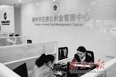 惠州高级人才首套房个人最高可贷100万