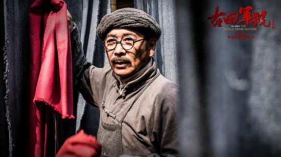 李幼斌、孙维民《古田军号》饰演小人物 演技精湛接地气