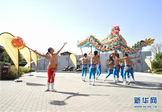 """(北京世园会)(2)北京世园会迎来""""重庆日"""""""