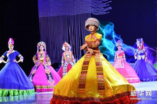 (文化)(5)《絲路放歌》展演在云南楚雄舉行
