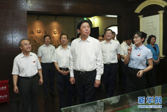 栗战书:牢牢抓住学习贯彻习近平新时代中国特色社会主...