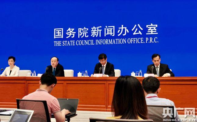 中国商务部副部长、中国国际进口博览会组委会办卡雷拉斯破音公室主任、中国国际进口博览局局长王炳南在国新办新闻发布会上介绍