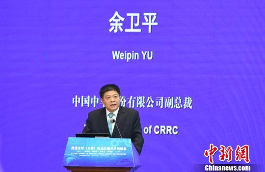 中车副总裁:正在研发时速400公里可变轨高速列车