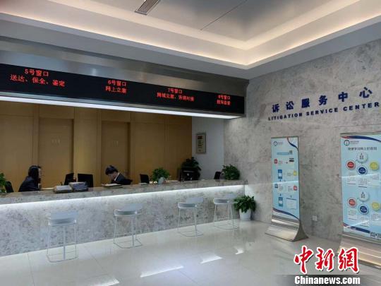 杭州互联网法院上线司法人工智能语音助手体系