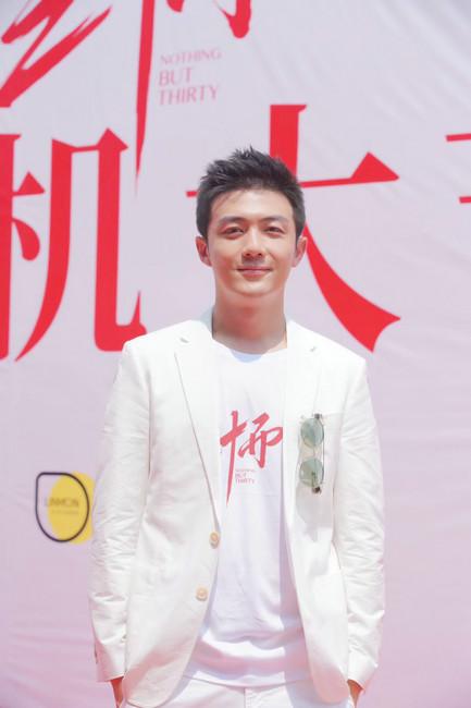 《三十而已》:热血的solo王浩变身都市暖男许幻山