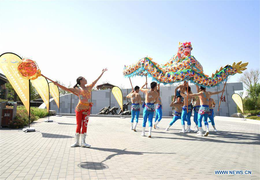CHINA-BEIJING-HORICULTURAL EXPO-CHONGQING DAY(CN)
