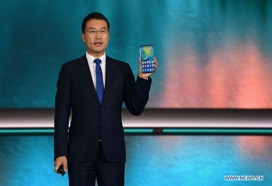 CHINA-SHENZHEN-HUAWEI-5G MOBILE PHONE (CN)