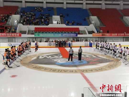 第二届全国青年运动会冰球比赛在河北承德开赛