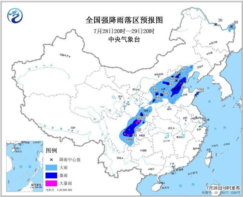 京津冀等地有大到暴雨黄淮等地持续高温