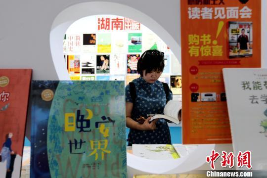 第29届全国图书交易博览会在西安开幕促进全民阅读