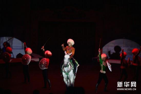 (文化)(2)土库曼斯坦国家马戏团在吉林演出