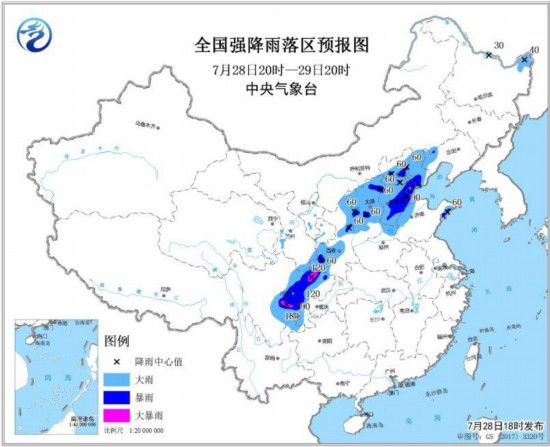 京津冀等地有大到暴雨 黄淮等地持续高温