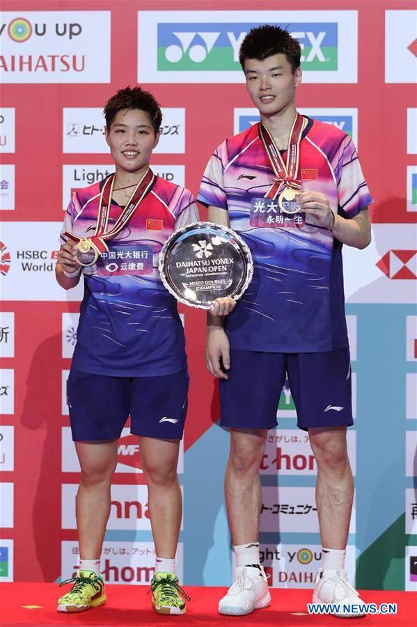 (SP)JAPAN-TOKYO-BADMINTON-JAPAN OPEN 2019-FINAL