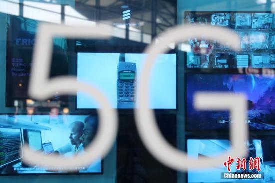 华为发布首款商用5G手机