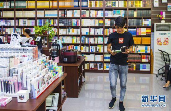 (社会)(1)河北枣强:书香伴成长